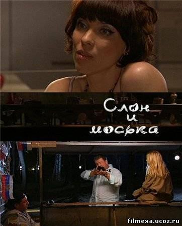 Интимная Сцена С Марией Болтневой – Отдел (2010)