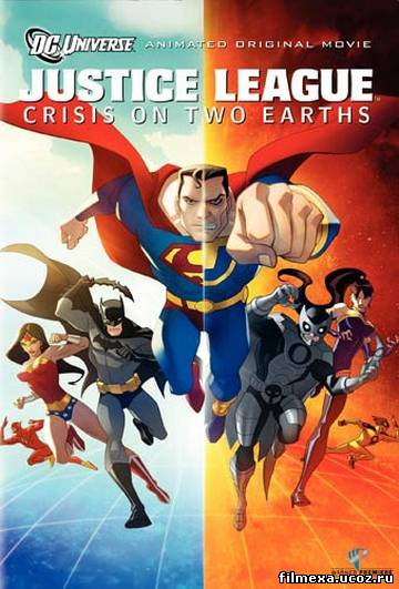 Movie Justice League: Crisis on Two Earths - Justice